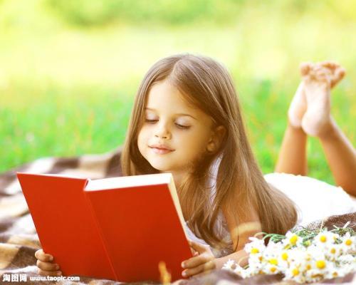 收集小学生关于读书的名言