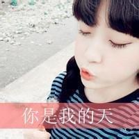 QQ空间文字控女生头像