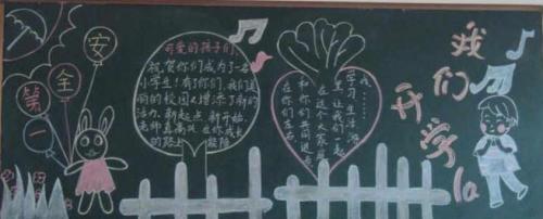 有关最新教师节祝福语大全