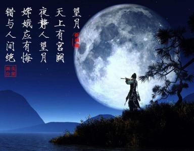 描写月亮的优美句子
