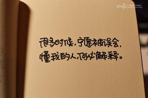 充满希望的句子