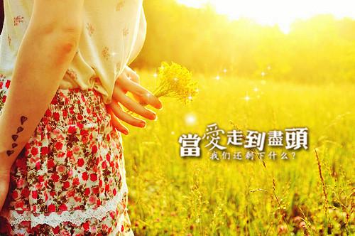 快手喜欢一个人的句子,满满的爱意!