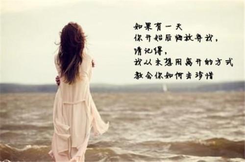 离别心酸句子说说心情 分别的说说心情句子