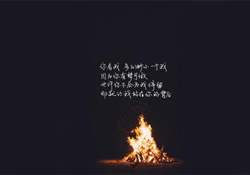 表达内心落寞的句子 内心落寞的唯美句子