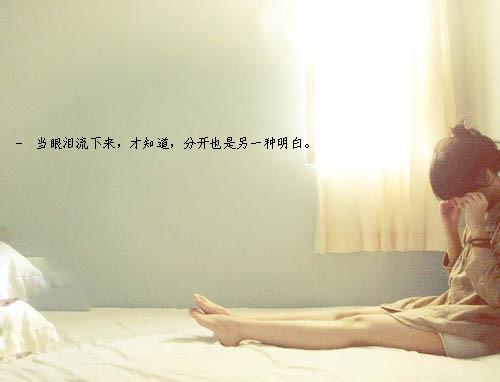 青春伤感爱情句子 爱情句子表达心情伤感