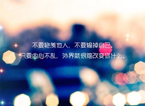写幸福的说说心情短语 表示自己很幸福的说说