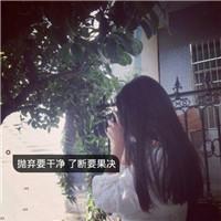 QQ带字头像_男生、女生、情侣带字的qq头像