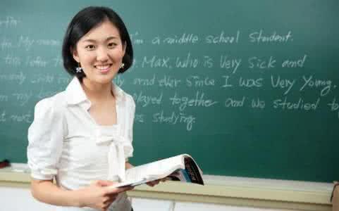 描写老师外貌的句子