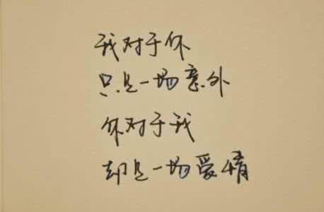 高兴的句子