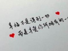 爱情是伤感的说说 说说伤感到心痛的句子