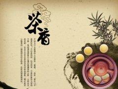 关于茶香的优美句子 描写茶香的优美句子