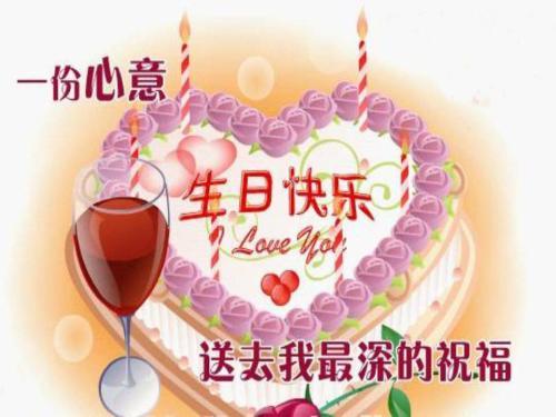 送给老师生日祝福语