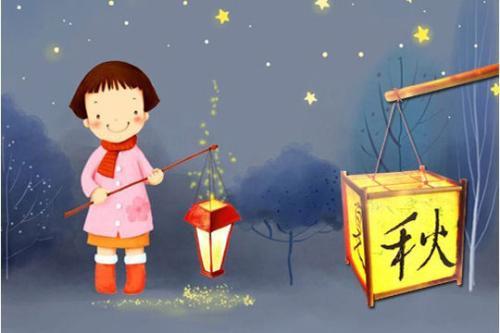 中秋节祝福语集锦