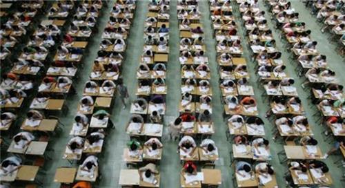 高考考试祝福语简短