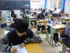 学校期末标语 学校期末考试宣传标语
