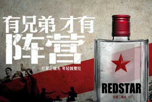 高端酒水广告标语