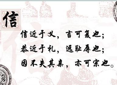 热爱祖国的名言或诗句