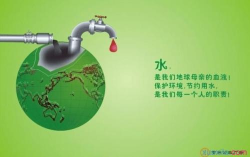 环保公益标语