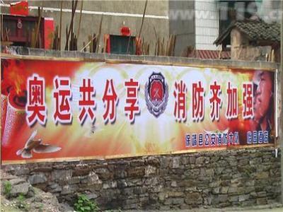 消防安全演练标语