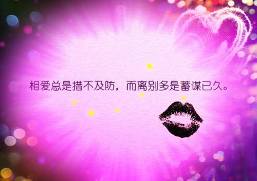 生活力不从心的说说 力不从心很无奈的句子