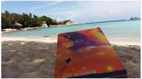 卡勒德·胡赛尼《追风筝的人》经典语录