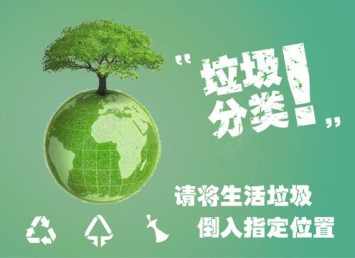 关于环保的简单标语 有创意的环保口号