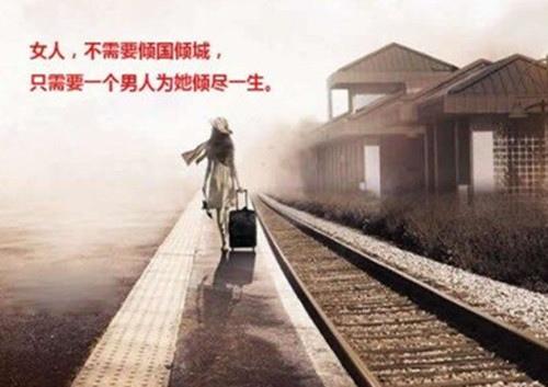 最使人感动流泪的句子 感动女人流泪的句子
