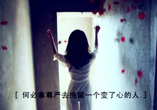 被冷漠的说说心情短语 表达自己被冷漠的说说