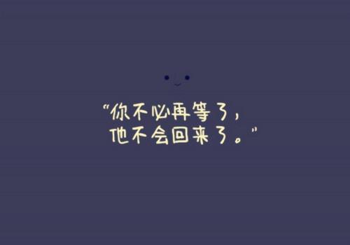 被生活压得喘不过气的句子 生活疲惫无助累的句子
