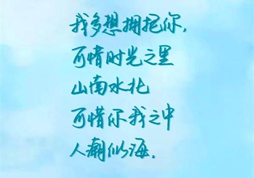 关于挫折的唯美句子 人生挫折感悟的句子