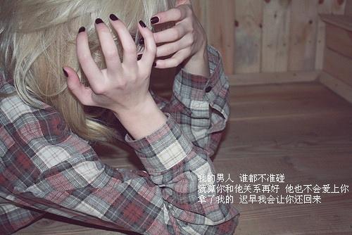 一个人伤心难过的句子 一个人孤独绝望的句子