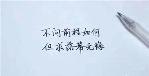 输和赢都是精彩的句子 人生争输赢感悟的句子