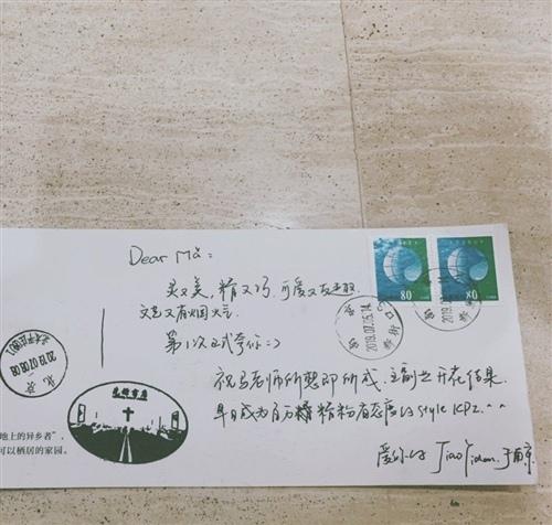写明信片的励志的句子 明信片寄语励志