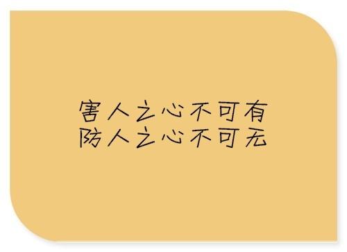 被欺骗的说说心情短语 被骗的感觉伤心的句子