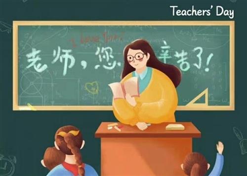 感恩遇到好老师的句子 庆幸遇到好老师感谢语