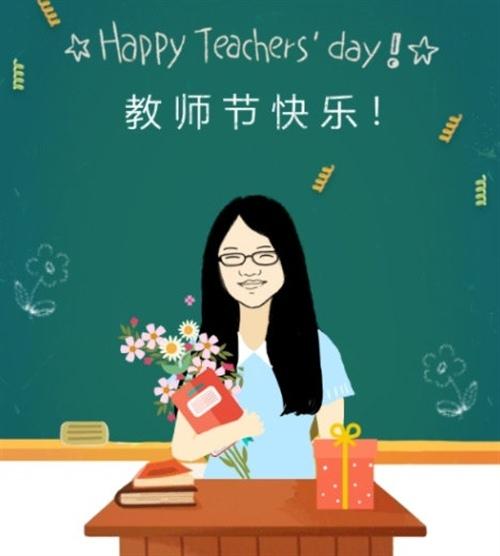 感谢幼儿园老师的话简短 对幼儿园老师说的感谢话