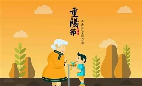 重阳节发朋友圈的美好祝愿