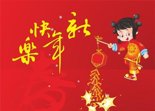 2020年鼠年儿童拜年祝福语 鼠年新年祝福词幼儿园