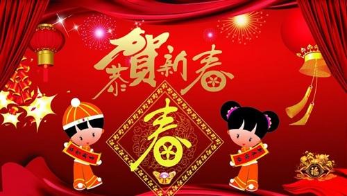 鼠年春节祝福语2020贺词 春节寄语祝福2020