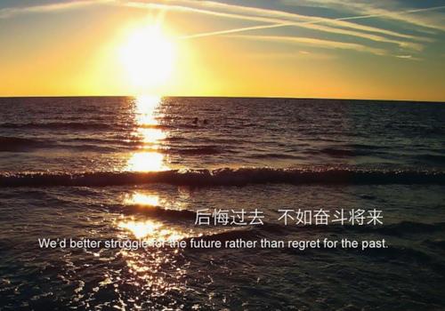 关于积极向上的标语 乐观积极阳光向上的口号