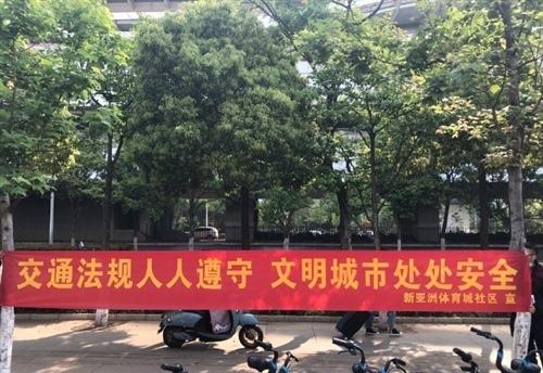 道路交通安全宣传标语口号