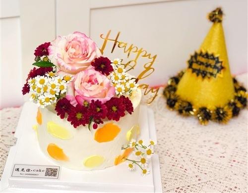 公司送给员工的生日祝福语