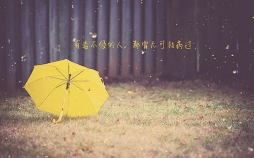 下雨天意境很美的诗句