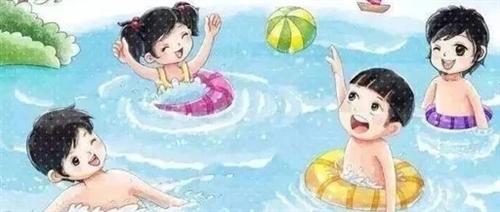 防溺水安全教育宣传口号