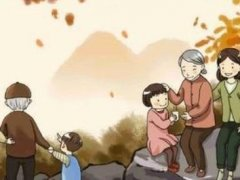 九月九重阳节朋友圈祝福语